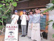 HANAO CAFE 酒々井プレミアム・アウトレッ トのアルバイト情報