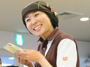 すき家 イオンモール太田店のアルバイト求人写真3