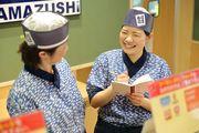 はま寿司 奥州水沢店のイメージ