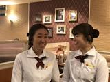 ジョナサン 新宿五丁目店<020497>のアルバイト
