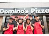 ドミノ・ピザ 上野店/A1003216861のアルバイト