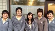 リハビリ特化型デイサービス fureai 吉野町店のアルバイト情報