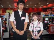 将軍 田端店のアルバイト求人写真1