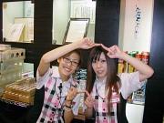 将軍 田端店のアルバイト求人写真3