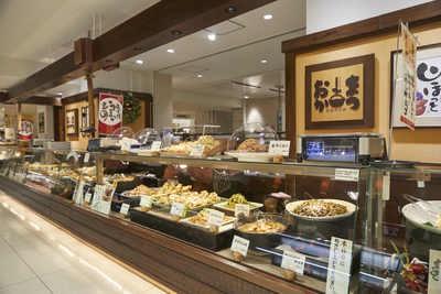 お惣菜のまつおか ルミネ立川店の求人画像