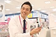 イオンニューコム 四日市北店(イオンリテール株式会社)のアルバイト情報