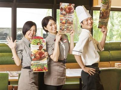 ビッグボーイ 仙台愛宕店のアルバイト情報