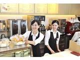 カフェ・ベローチェ 新川店のアルバイト