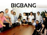 株式会社BIGBANG(プランナー)のアルバイト