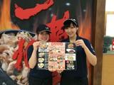 伝説のすた丼屋 渋谷店のアルバイト