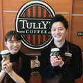 タリーズコーヒー済生会中央病院店のアルバイト