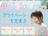 ドコモ光ヘルパー/高松店/香川のアルバイト
