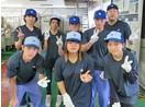 戸田製作所株式会社 (へだせいさくじょ)のアルバイト