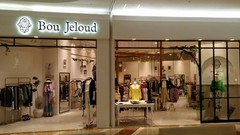 Bou Jeloud 新下関店(フリーター)のアルバイト
