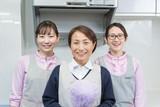 ダスキンメリーメイド中野北店のアルバイト