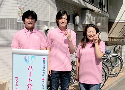 ハート介護サービス 尼崎南の求人画像