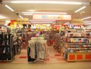 ワンダースリー 豊田メグリア店のイメージ