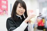 テルル 高田馬場店のアルバイト