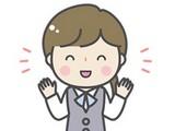 株式会社メディカル・プラネット//新宿区の整形外科医院 (求人ID:144810)のアルバイト