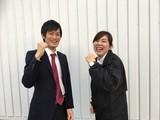 岡山市中区東川原の携帯ショップ 株式会社ファントゥのアルバイト
