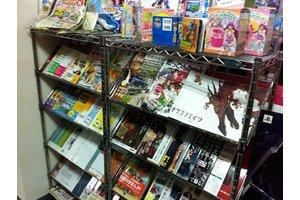 書籍、雑誌関連です