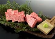 薩摩牛の蔵赤坂店のアルバイト情報