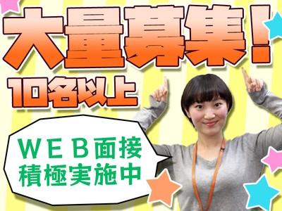 案内スタッフ_北千住(株式会社サンビレッジ_関東)/T2R_02の求人画像