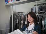 正栄クリーニング イオンモール久御山店[041]のアルバイト
