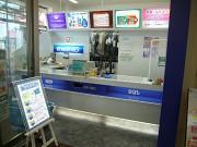 正栄クリーニング イオンモール久御山店のアルバイト情報
