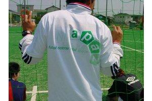 フットサル&サッカー&テニス&多目的コート apaz