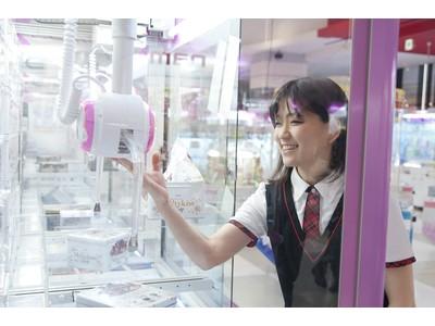株式会社ナムコ ゆめタウン平島...