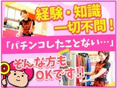 サンコー福岡 長浜店のアルバイト情報