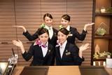 スーパーホテル八戸天然温泉のアルバイト