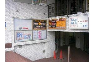 ピザダーノ 池袋店・デリバリースタッフのアルバイト・バイト詳細