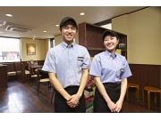 カレーハウスCoCo壱番屋 新宿区曙橋駅前店のアルバイト求人写真2