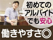カレーハウスCoCo壱番屋 新宿区曙橋駅前店のアルバイト求人写真3
