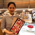 ダッキーダック Egg Egg キッチン 新百合ヶ丘エルミロード店(学生)のアルバイト