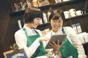 スターバックス コーヒー EXPASA足柄サービスエリア(上り線)店のアルバイト情報