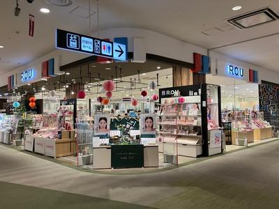 R.O.U大阪ドームシティ店のアルバイト情報