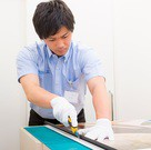 東京セキュアードプロダクションセンター  サイン&ディスプレイのアルバイト情報