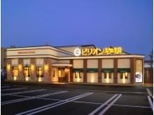 ビリオン珈琲 大垣南店のアルバイト