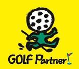 ゴルフパートナー スーパーオートバックス京都西院店のイメージ