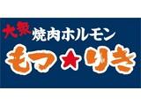 串カツと餃子の店揚旬原宿店 ホールスタッフ(AP_1321_1)のアルバイト