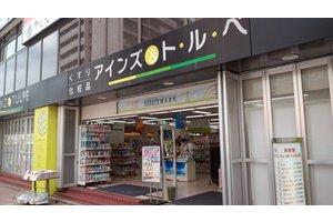 ◆未経験歓迎◆販売業が初めての方もしっかりサポート致します!