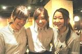 テング酒場 新宿東口靖国通り店(学生)[39]のアルバイト