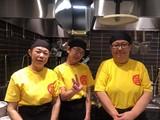 丸醤屋 イオンモール名取店[110124](土日祝のみ)のアルバイト