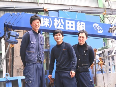 株式会社松田組 東京営業所_04の求人画像