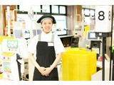 東急ストア 東林間店 食品レジ・サービスカウンター(パート)(4167)のアルバイト