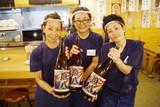 魚八 上野店(学生スタッフ)のアルバイト