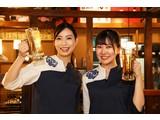 鳥良商店 新宿区役所前店のアルバイト